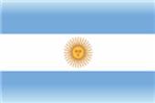 img-bandeira-argentina