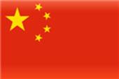 img-bandeira-china