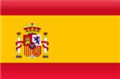 img-bandeira-espanha